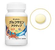 glucosamin_ac