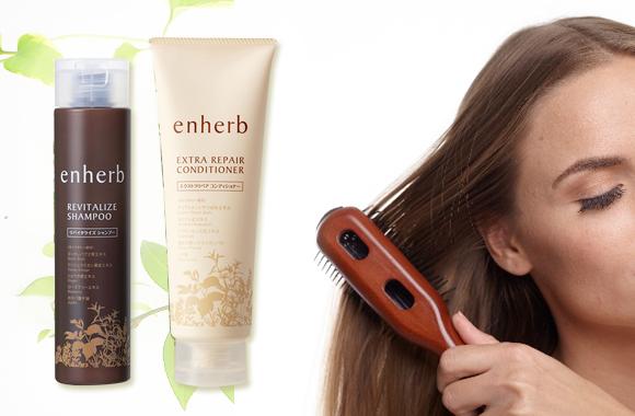 enherb-new4