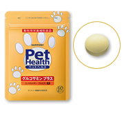 prod_pet_03_big
