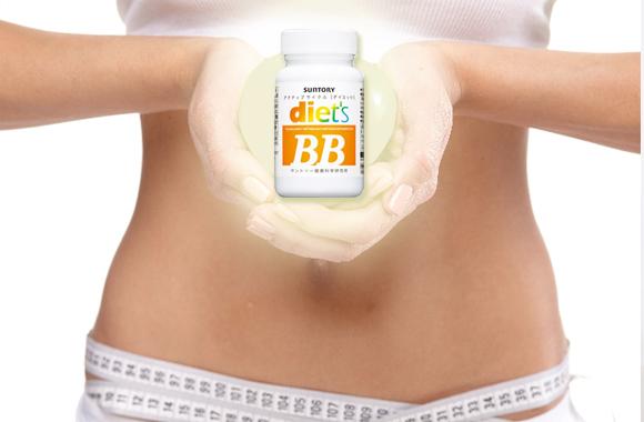 diet-bb-4