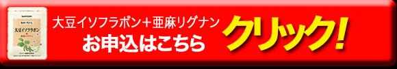daizu-botan