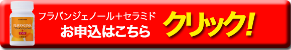 furaban-botan